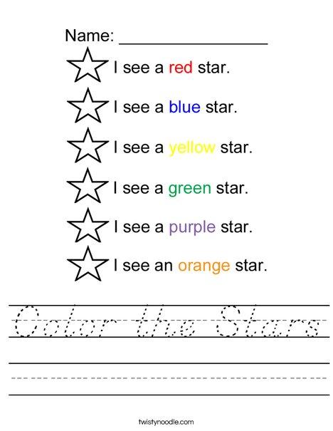 Color the Stars Worksheet