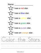 Color the Stars Handwriting Sheet