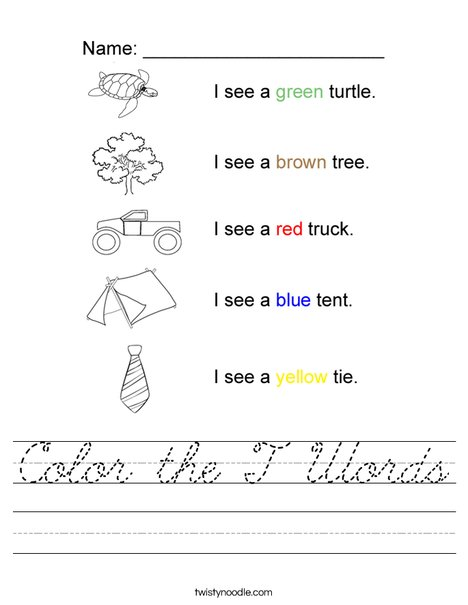 Color the T Words Worksheet