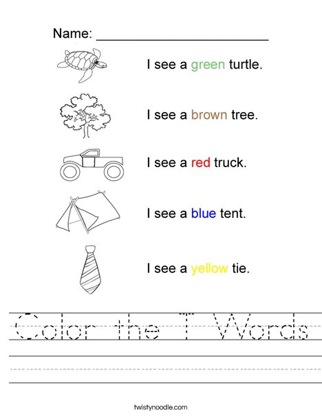 Color the T Words Worksheet