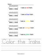 Color the Trains Handwriting Sheet