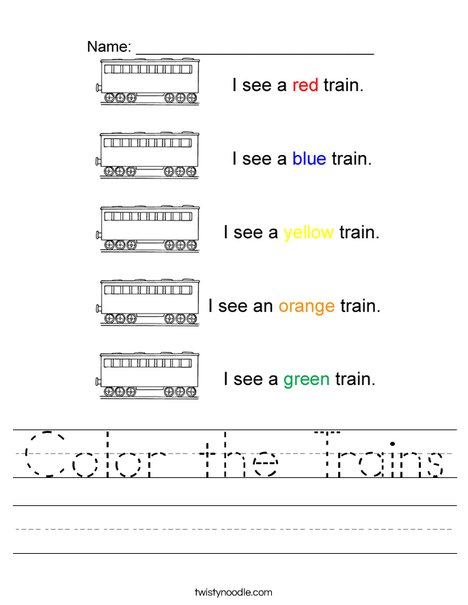 Color the Trains Worksheet