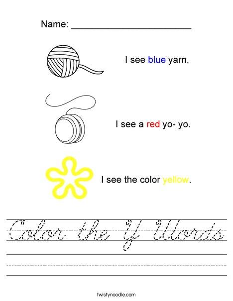 Color the Y Words Worksheet
