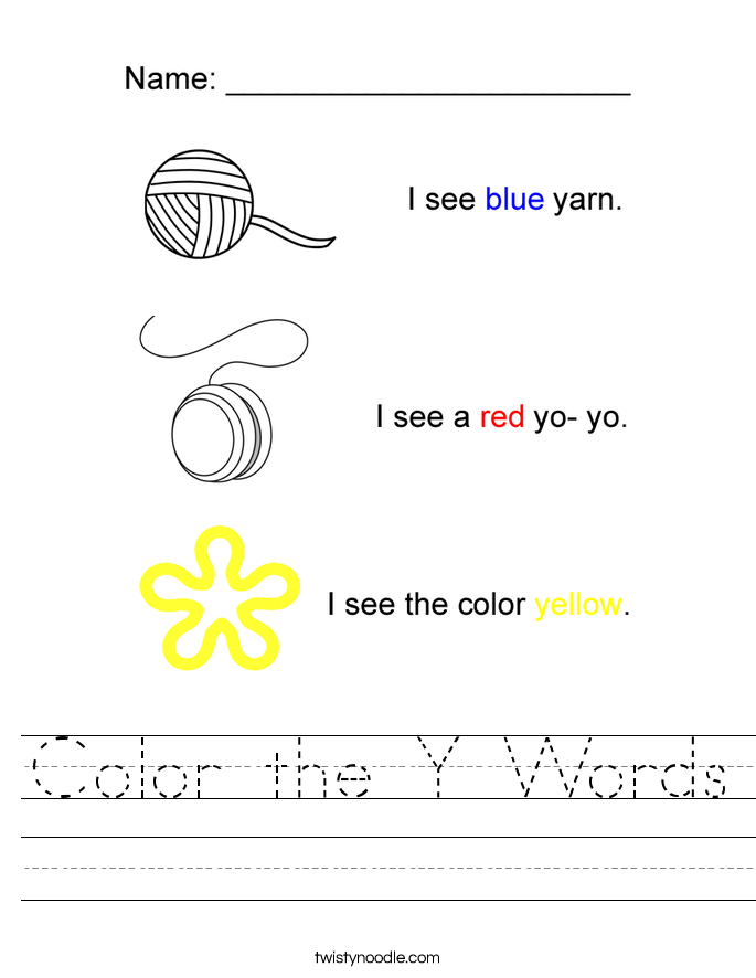 Color the Y Words Worksheet