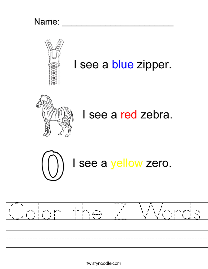 Color the Z Words Worksheet