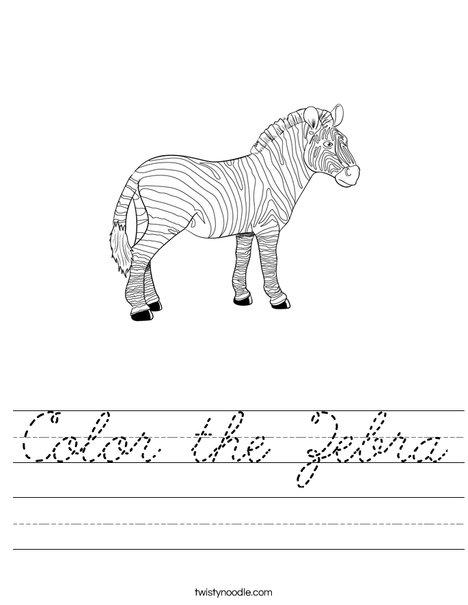 Color the Zebra Worksheet