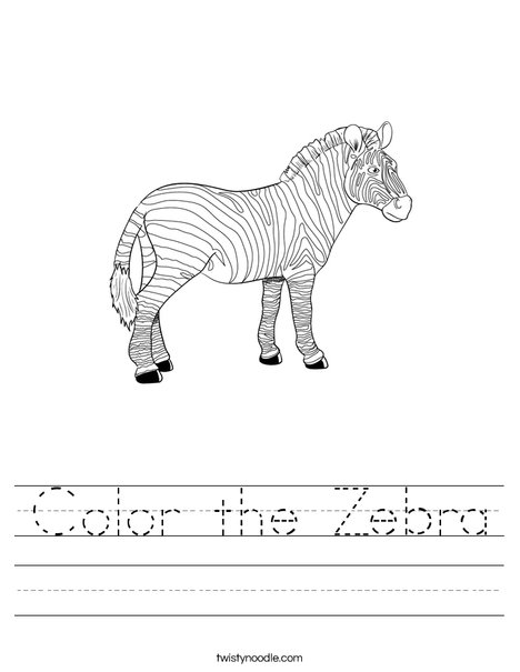 Color the Zebra Worksheet