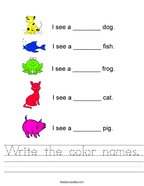 Write the color names Handwriting Sheet