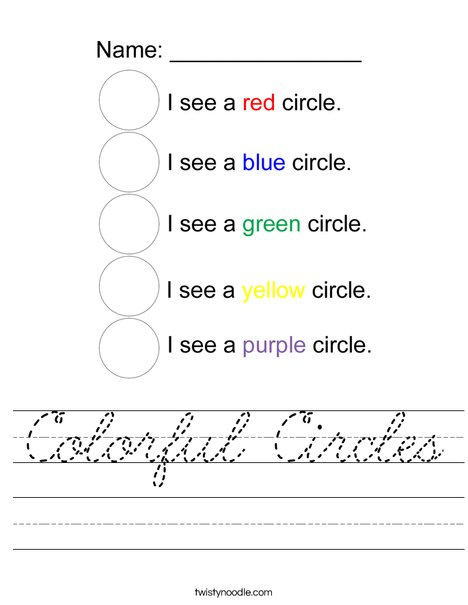 Colorful Circles Worksheet