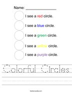 Colorful Circles Handwriting Sheet