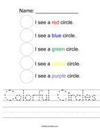 Colorful Circles Handwriting Sheet