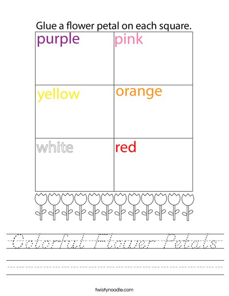 Colorful Flower Petals Worksheet