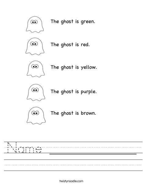 Colorful Ghosts Worksheet