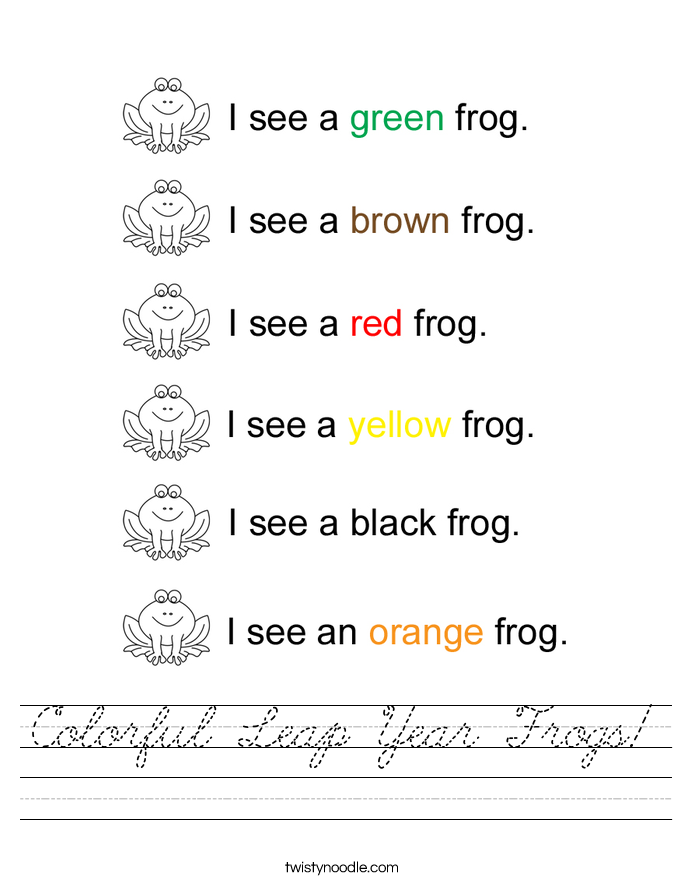 Colorful Leap Year Frogs! Worksheet