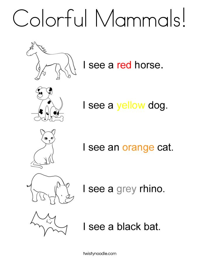 Color By Letter Worksheets Pdf