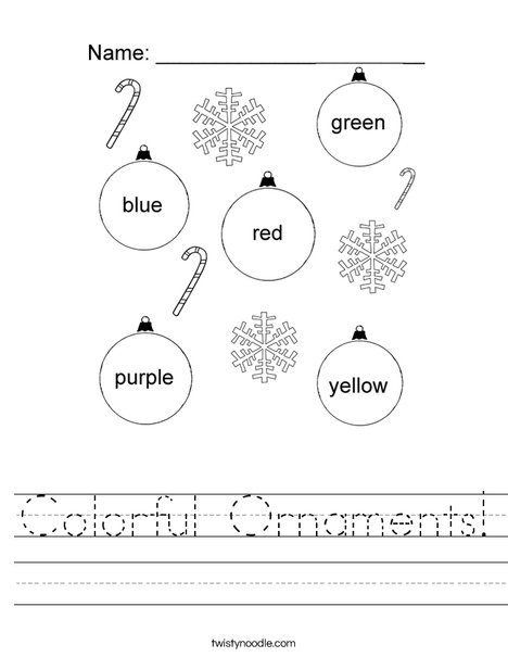 Colorful Ornaments Worksheet