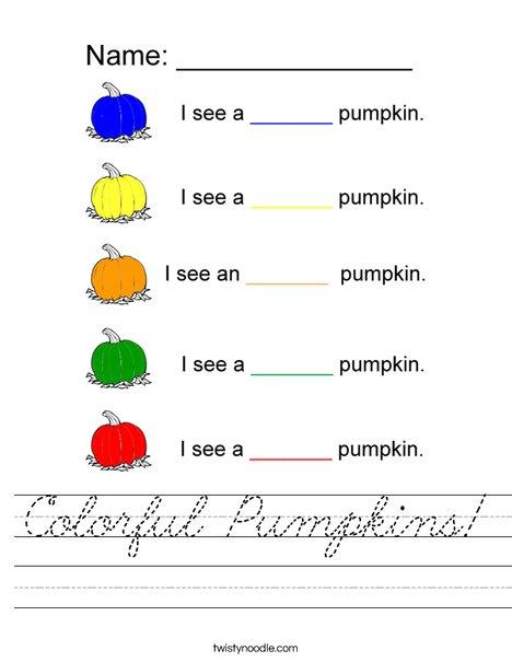 Colorful Pumpkins Worksheet