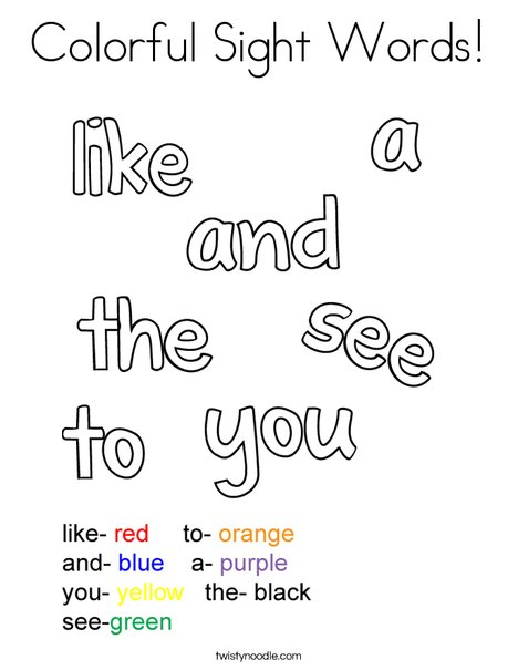 colorful sight words coloring page