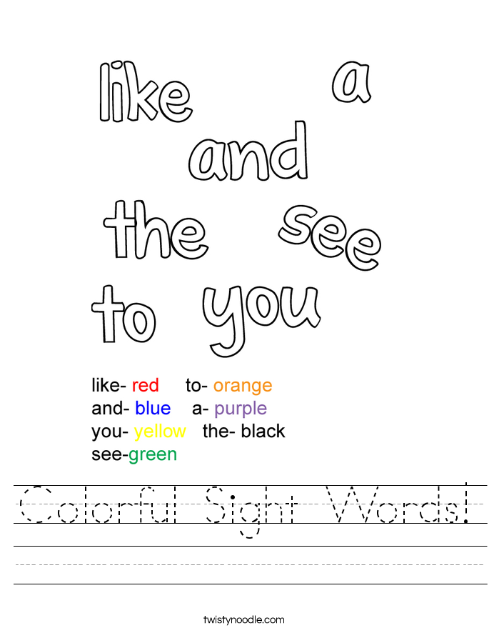 Colorful Sight Words! Worksheet