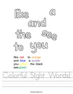 Colorful Sight Words Handwriting Sheet