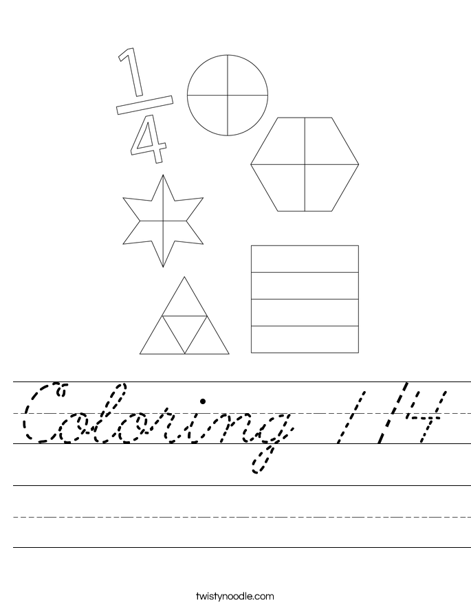 Coloring 1/4 Worksheet