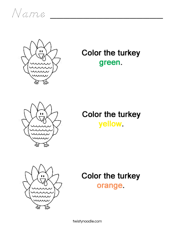 Name _________________ Coloring Page