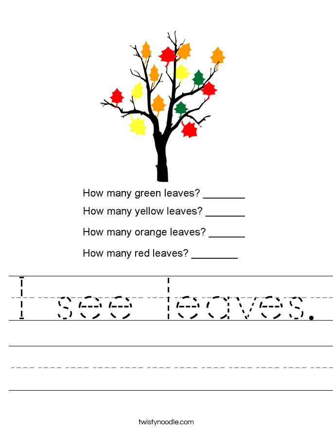 I see leaves. Worksheet