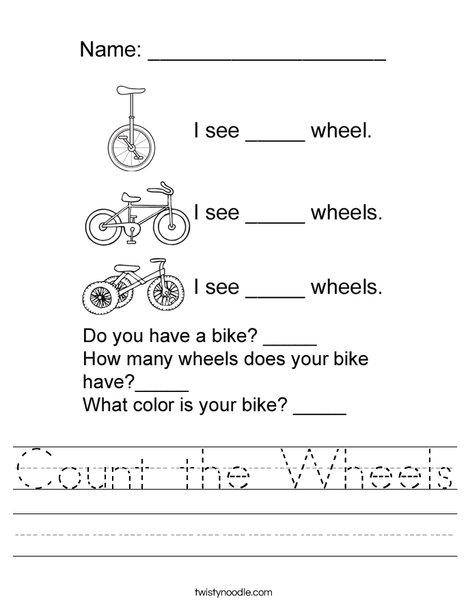 Count the Wheels Worksheet