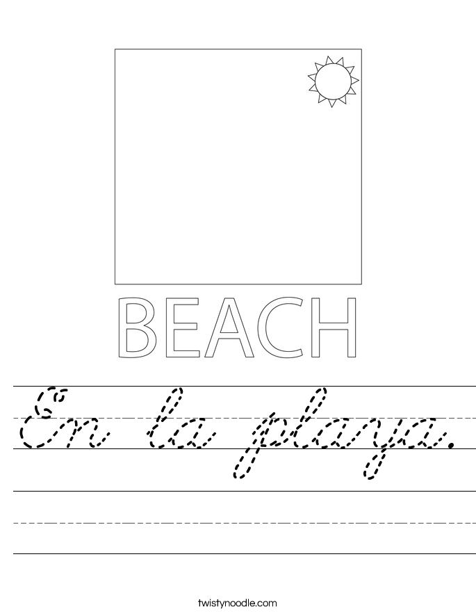 En la playa. Worksheet
