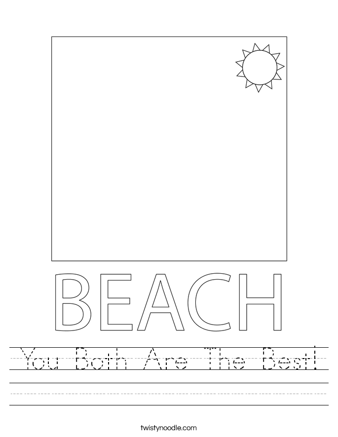 You Both Are The Best! Worksheet