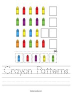 Crayon Patterns Handwriting Sheet