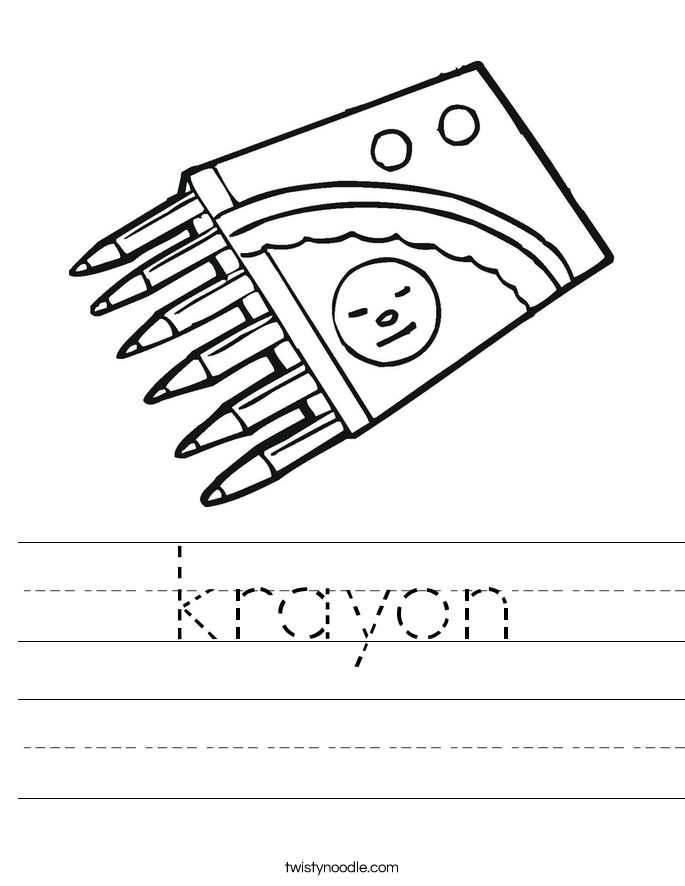 krayon Worksheet