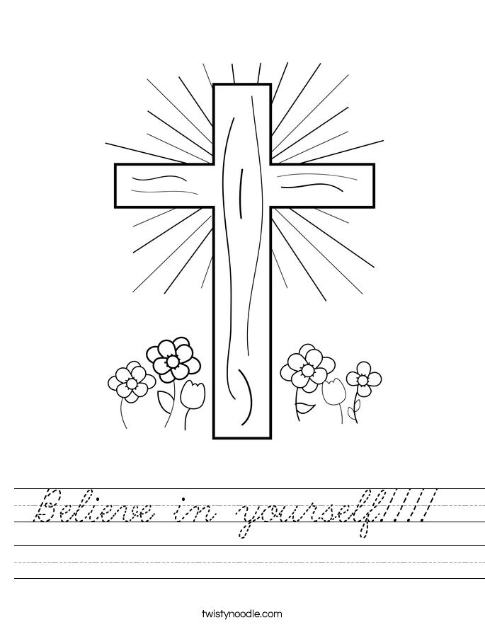 Believe in yourself!!!!  Worksheet
