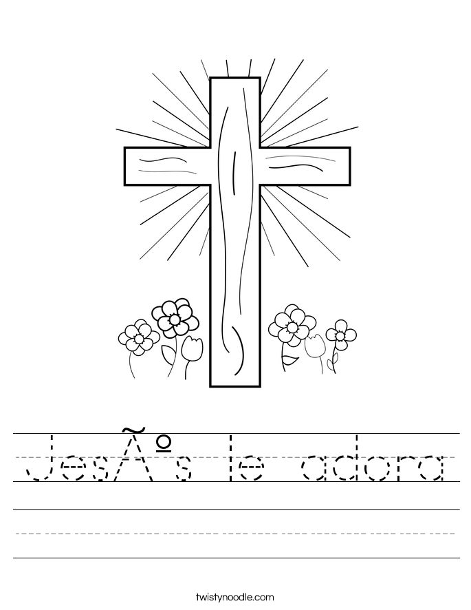 Jesús le adora Worksheet