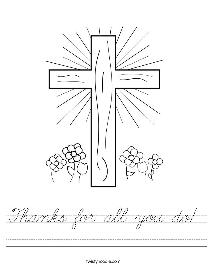 Thanks for all you do! Worksheet