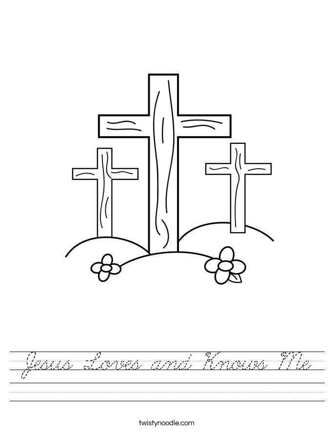 Jesus Loves and Knows Me Worksheet