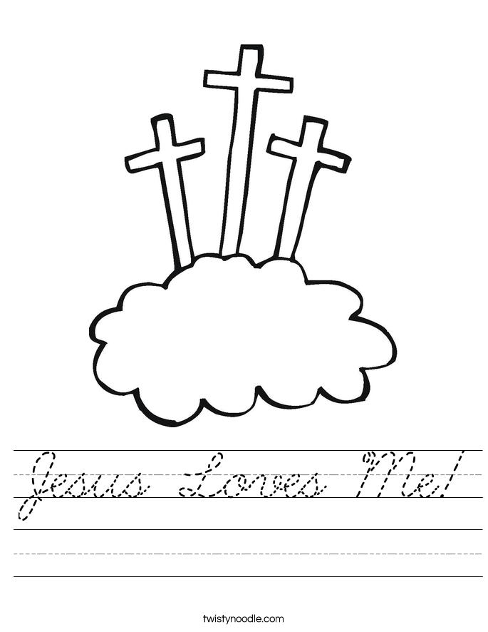 Jesus Loves Me! Worksheet