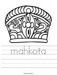mahkota Worksheet