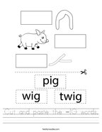 Cut and paste the -IG words Handwriting Sheet