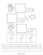 Cut and paste the letter f Handwriting Sheet
