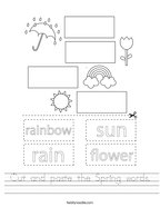 Cut and paste the Spring words Handwriting Sheet