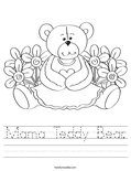 Mama Teddy Bear. Worksheet