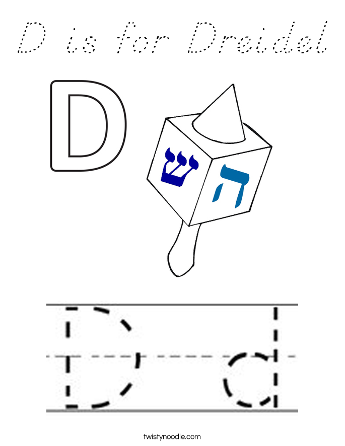 D is for Dreidel Coloring Page