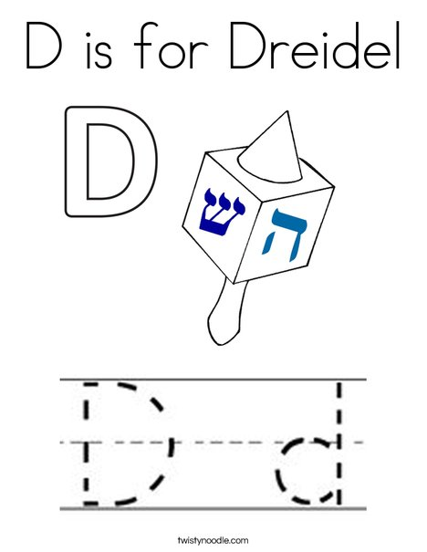 D is for Dreidel Coloring Page Twisty Noodle