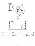 D is for Dreidel Handwriting Sheet