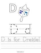 D is for Dreidel Handwriting Sheet