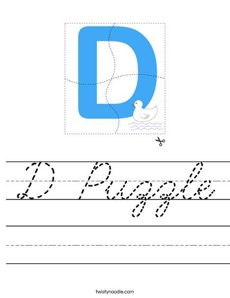 D Puzzle Worksheet