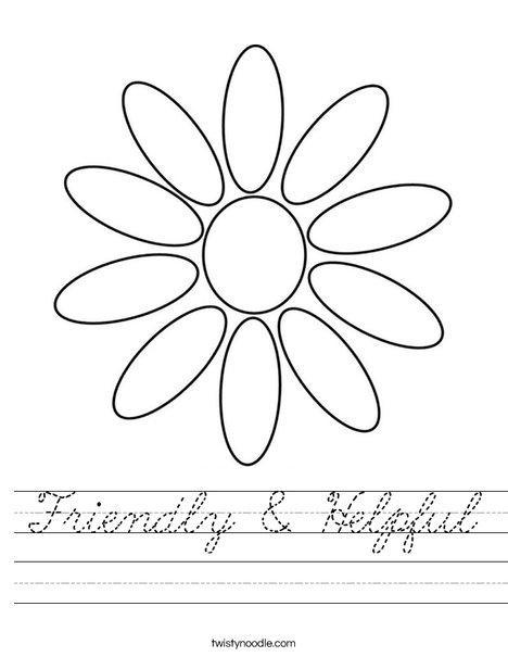 Daisy Petals Worksheet