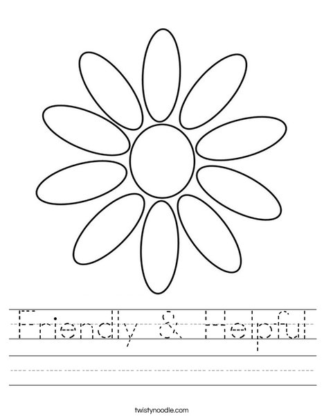 Daisy Petals Worksheet