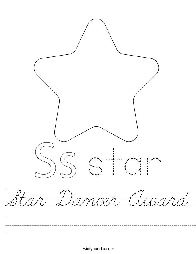 Star Dancer Award Worksheet